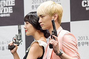 Key (entertainer) - Image: Dana Hong and Key at the Bonnie & Clyde Press Conference 01