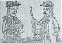 An unflattering contemporary illustration of two rebel leaders, Daniel Shays and Job Shattuck