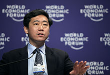 David Li Daokui - Annual Meeting of the New Champions Dalian 2009.jpg