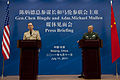 Defense.gov News Photo 110711-N-TT977-085 - Chairman of the Joint Chiefs of Staff Adm. Mike Mullen and Chief of the Peoples Liberation Army s General Staff Gen. Chen Bingde address the media.jpg