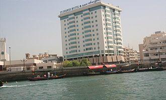Al Ras - Image: Deira on 9 May 2007 Pict 1