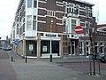 Den Haag - 2013 - panoramio (91).jpg