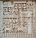 Departure of the Buddha from Kapilavastu Sanchi Stupa 1 Northern Gate.jpg