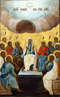 Descent of the Holy Spirit (Novodevichy Convent).jpg