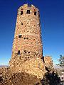 Desert View Watchtower 2013.JPG