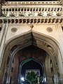 Design on wall of Charminar.jpg