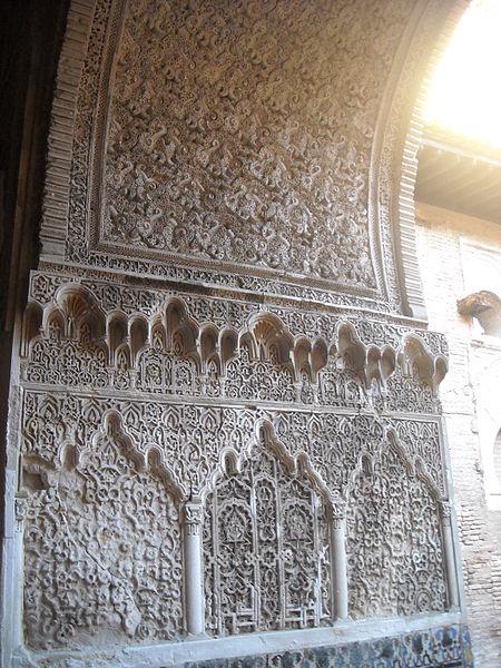 File:Detalle de los Reales Alcázares de Sevilla.JPG