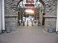 Detskoye selo railway station 2.JPG