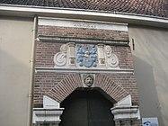 Stadsarchief en Athenaeumbibliotheek