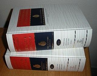 <i>Diccionario de la lengua española</i> dictionary of the Spanish language by the Royal Spanish Academy, first published in 1780