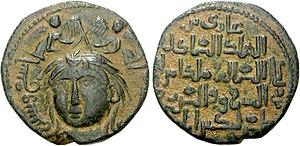 Ghazi II Saif ud-Din - Dirham of Ghazi II Saif ud-Din minted in 1171/1172