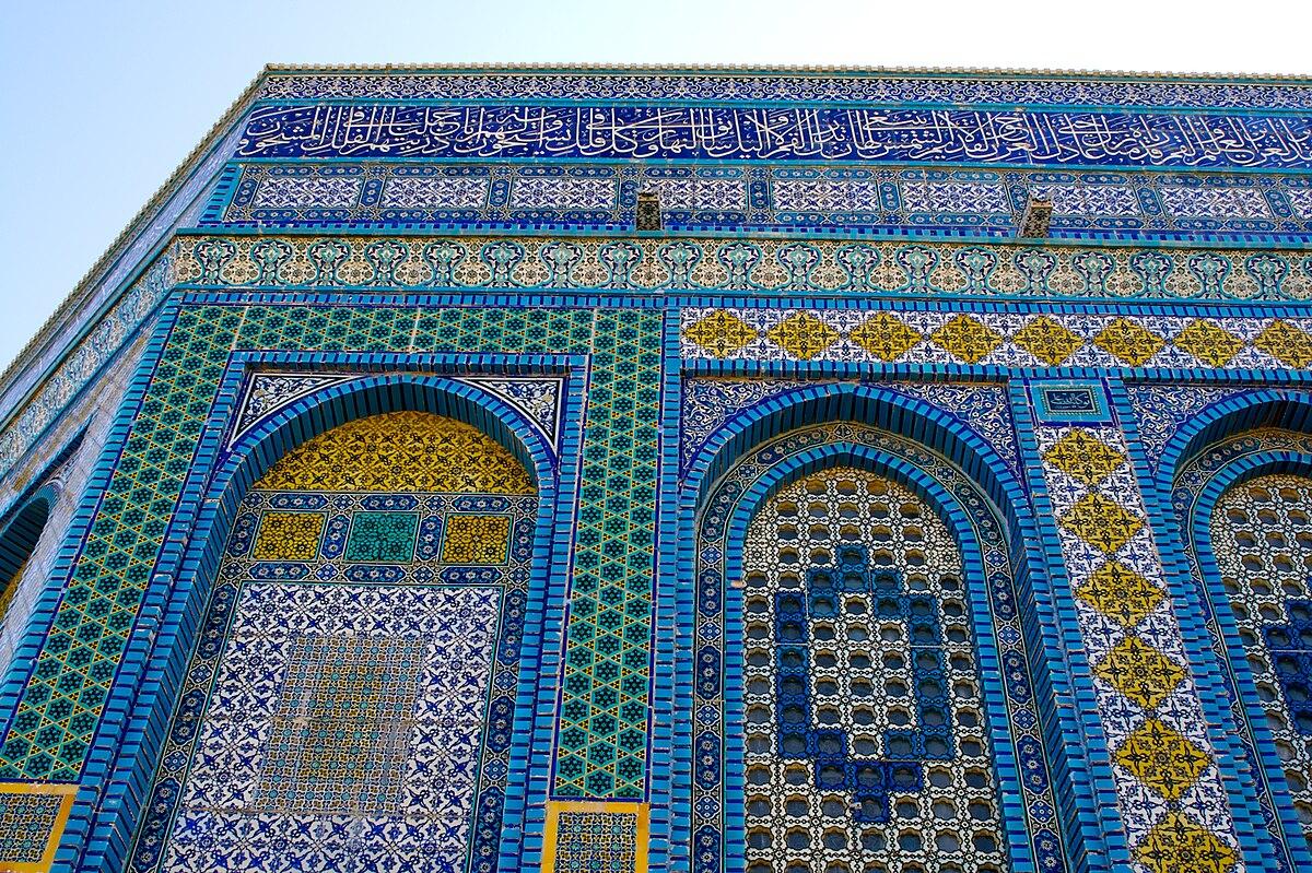Mosque Detail: Palestinian Art