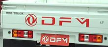 Description de l'image  Dongfeng logo door.JPG.