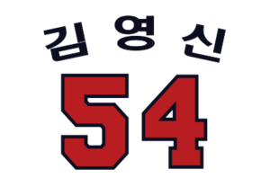 Doosan Bears - Image: Doosan Bears Retired 54Flag