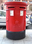 Double post box, Brunswick Street.jpg