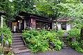 Dr. Fukurai Memorial museum(福来博士記念館) DSCF4829.jpg