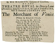 Drury Lane Playbill of the Merchant of Venice.jpg