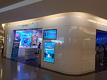 DTAC - Wikipedia