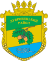 Coat of arms of Dubrovicjas rajons