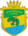Huy hiệu của Huyện Dubrovytsia