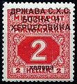 DueStampYugoslavia1918Michel1.jpg