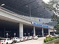 Dum Dum Airport, Domestic terminal.jpg