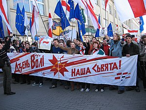 Freedom Day (Belarus) - Freedom Day celebration rally held by the Belarusian opposition in 2007