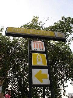 Misterios metro station Mexico City Metro station