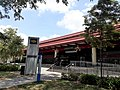 EW25 Chinese Garden Exit B.jpg