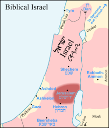 Early-Historical-Israel-Dan-Beersheba-Judea-Corrected.png
