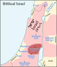 Земля в израиле квартиры в дубае цены в рублях