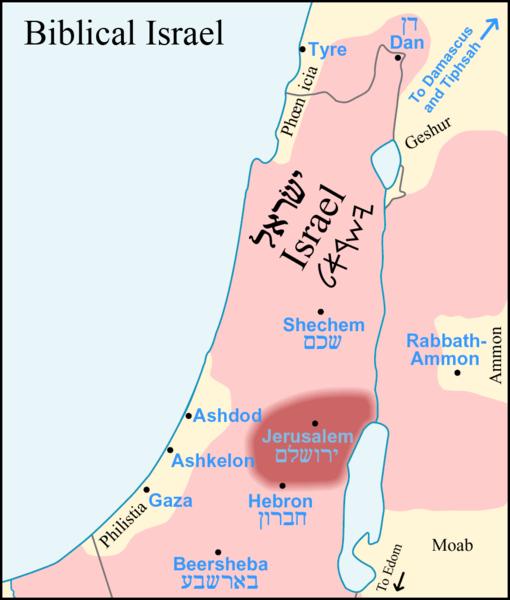 Israel en guerre 510px-Early-Historical-Israel-Dan-Beersheba-Judea-Corrected