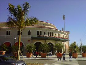 Ed Smith Stadium Sarasota Florida after renovation.jpg