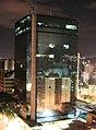 Edificio en Caracas, capital de Venezuela.jpg