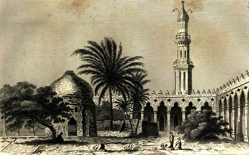 Archivo:Edward Daniel Clarke, The courtyard of the Attarine Mosque in 1798 after Vivant Denon, from The Tomb of Alexander, Cambridge, 1805.jpg
