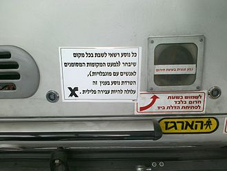 """Egged (company) - Notice on Egged buses: """"Passengers are free to sit wherever they choose (except for seats designated for disabled persons). Harassment in this regard may constitute a criminal offense."""""""