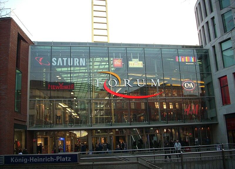 File:Eingang Forum Duisburg.jpg