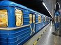 Ekaterinburg - panoramio (25).jpg