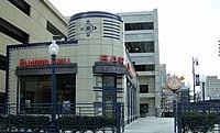 Elwood Bar - Detroit Michigan.jpg