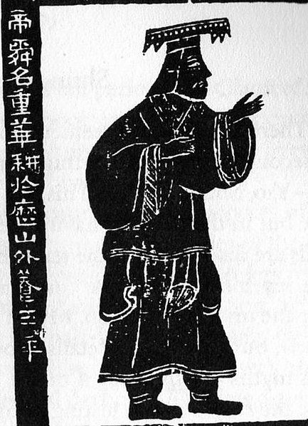 Han dynasty mural painting of the mythical Emperor Shun
