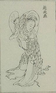 Zhao Feiyan Empress of Western Han Dynasty