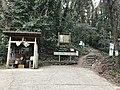 Entrance of Mount Tachibanayama.jpg