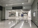 Entrance of Tianhe Airport Railway Station in Tianhe International Airport Station.jpg