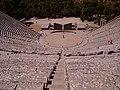 Epidaurus Theatre1.jpg