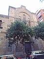 Església de la Mare de Déu del Carme (Avinguda Diagonal) 05.jpg