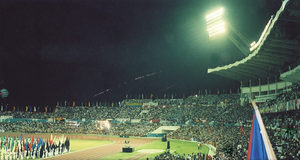 Athletics at the 1991 Pan American Games - Image: Estadio Panamericano Cuba
