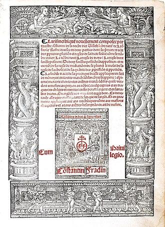 Estienne de La Roche - Title page of Larismethiques first edition (Lyon, 1520)