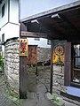 Etar, Gabrovo, Bulgaria - panoramio (20).jpg