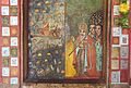 Ethiopian Church Painting (2381560966).jpg