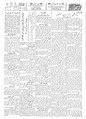 Ettelaat13090304.pdf